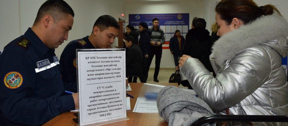 Сегодня 15 января в здании КГУ «Центр занятости населения акимата города Астаны» была проведена ярмарка вакансий с участием работодателей столицы