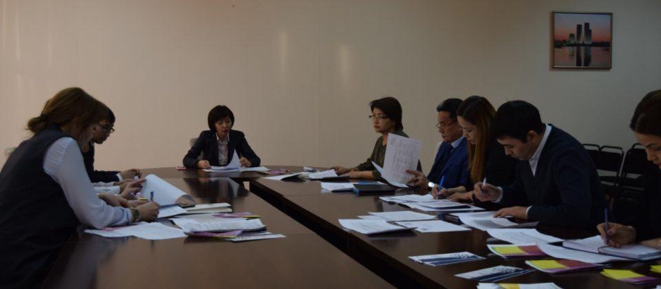 15 марта текущего года в 17:00 часов в здании акимата города Астаны кабинет 221 состоится заседание Межведомственной комиссии по вопросам занятости при акимате города Астаны