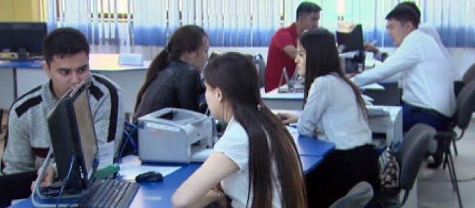 КГУ «Центр занятости населения акимата города Нур-Султан» сообщает работодателям столицы о дополнительном приеме заявок на организацию «молодежной практики»