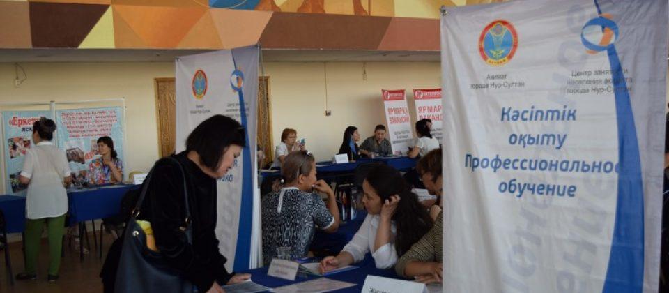 Прошедшая ярмарка вакансий собрала более 100 работодателей